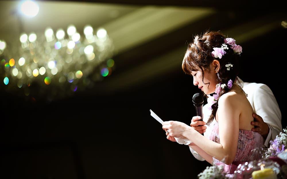 結婚式の手紙にお悩みの新婦さんへ 書き方のポイントと文例紹介